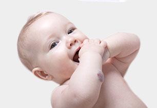 Infantile Hämangiome